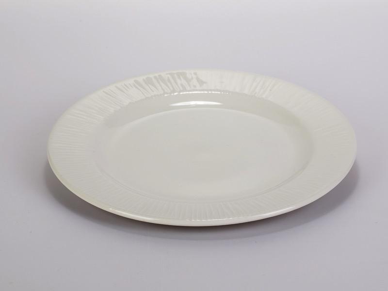 Desszert tányér, Churchill Bamboo 21cm